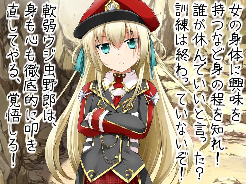 同人ガール:[同人]「グンデレ教官の手コキ管理指導~私の命令なしに射精することは許さん!~」(...