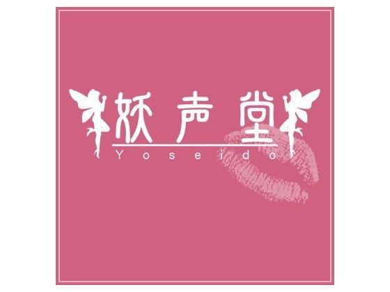 [看護婦・ナース]「Girls for M vol.4」(AHOBAKA)
