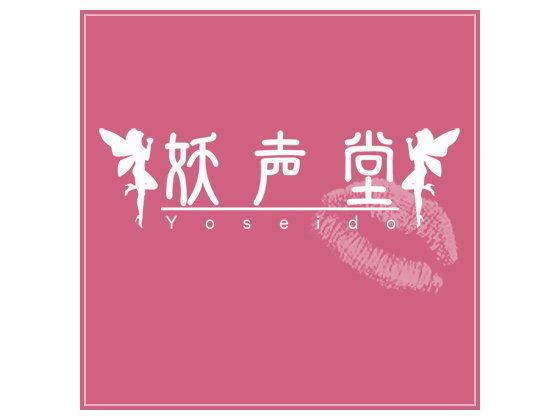 【女主人 淫語】淫らな女主人の淫語女性視点オナニー男無企画の同人エロ漫画!