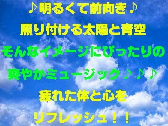 藤村みなみ イメージ