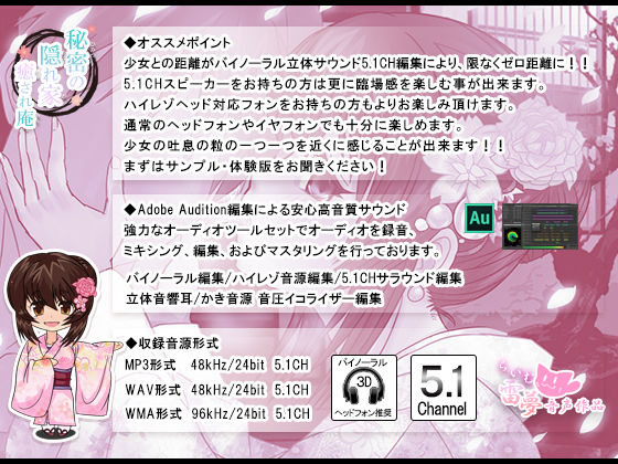 【オリジナル同人】LESFES CO -CHERRY BLOSSEUM-