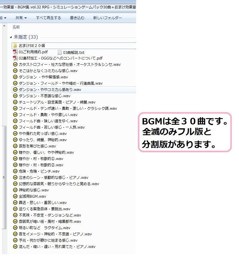 【ミステリー】「殻ノ少女【美少女ゲームアワード2008 BGM賞金賞受賞】」InnocentG...