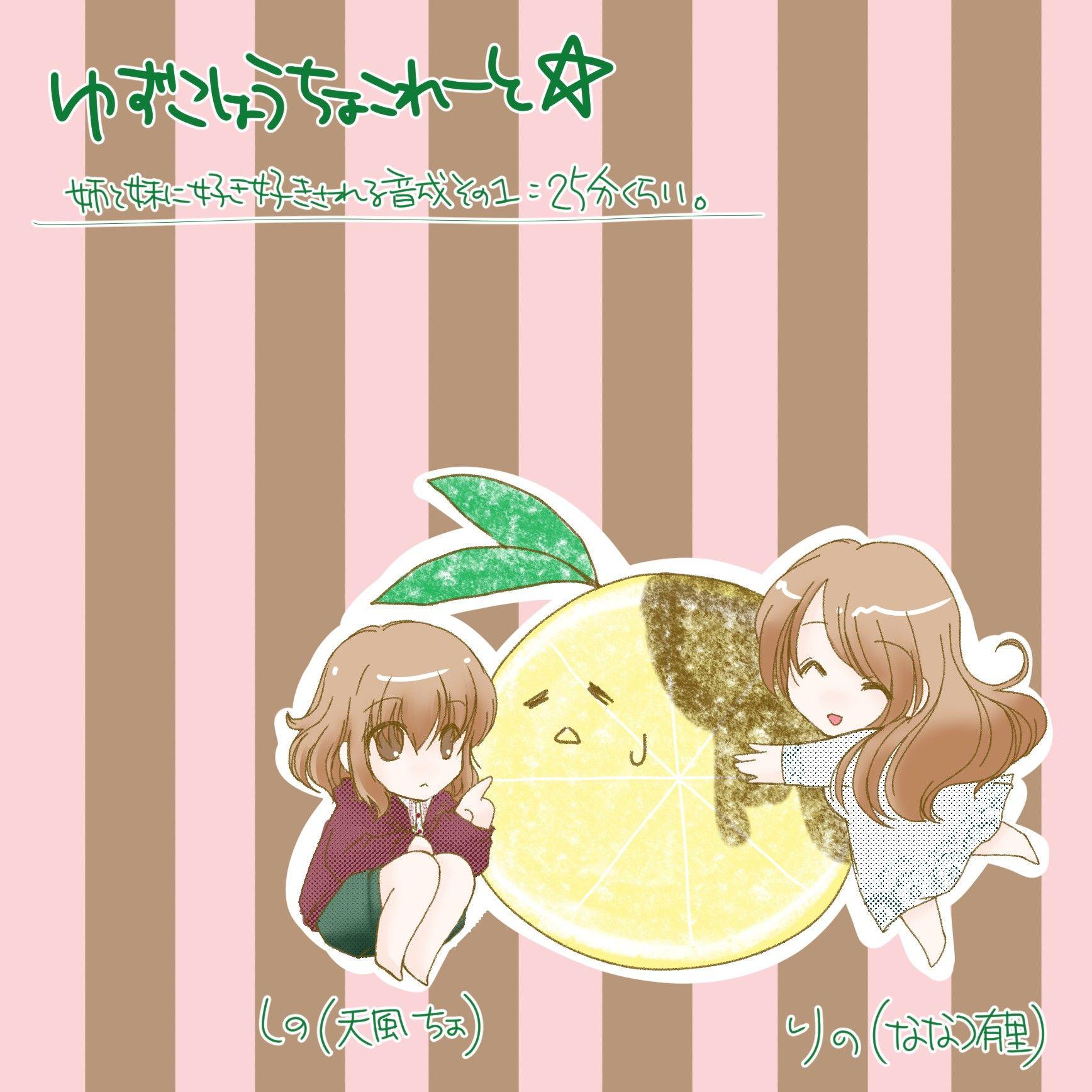 [美乳]「【S-cute】Sayaka #1」(S-cute)
