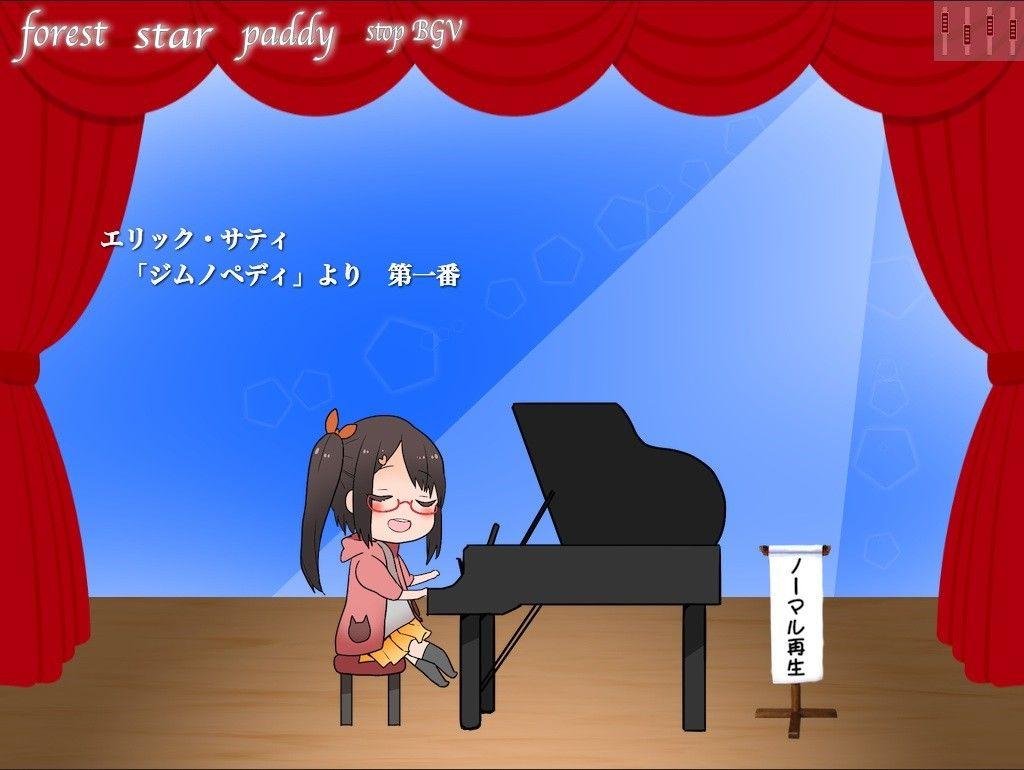 あなたを癒やすピアノの調べ ~お誕生日をお祝いされてみませんか?~