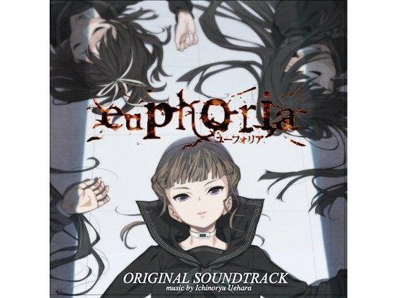【スカトロ】「euphoria(HDリマスター)」クロックアップ
