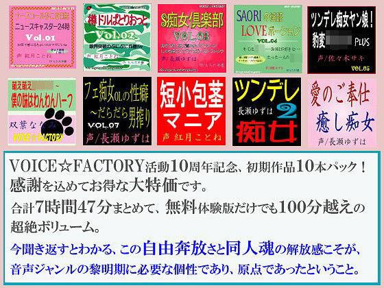 【変身ヒロイン】「人妻戦隊アイサイガーコンプリートパック」ディスカバリー