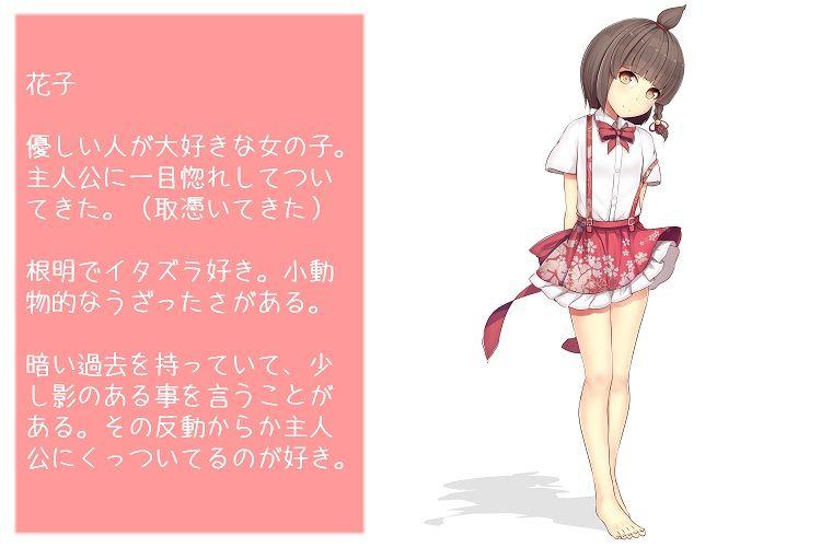 AVアニメなう [今すぐ読める同人サンプル] 「うちのトイレの花子さん」(付焼刃企画)