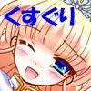 ヒロインくすぐり責めボイス!〜清楚な姫騎士様をくすぐり拷問〜