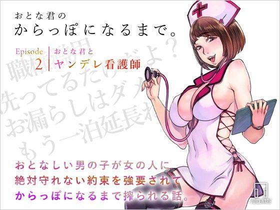 (39) zhangjiajing 看護師 nurses(taiwan)