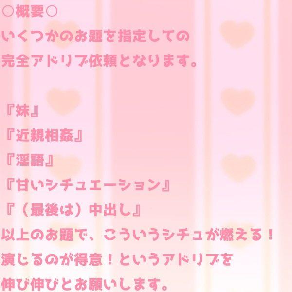 ショーツ「nemo Pink ローターポケット付きショーツセット」(JAPAN-TOYZ)