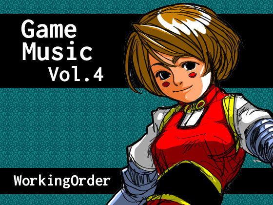 【WORKING 同人】GameMusicVol.4