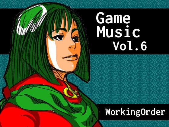 【WORKING 同人】GameMusicVol.6