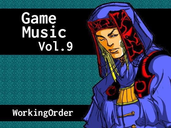 【WORKING 同人】GameMusicVol.9