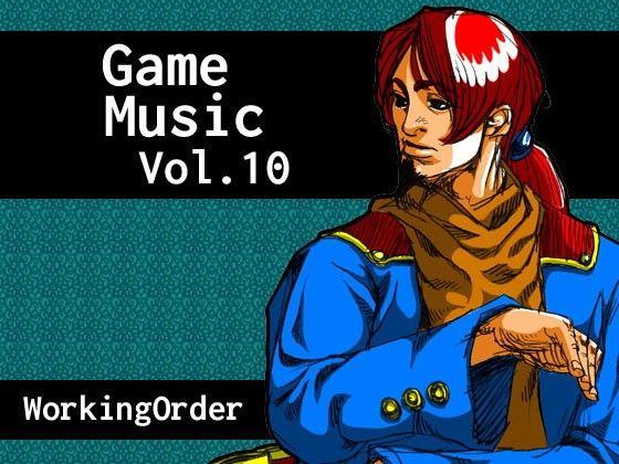 【WORKING 同人】GameMusicVol.10