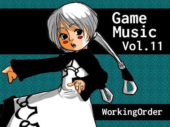 GameMusic Vol.11
