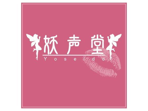 014 まり/18才(学生)の表紙