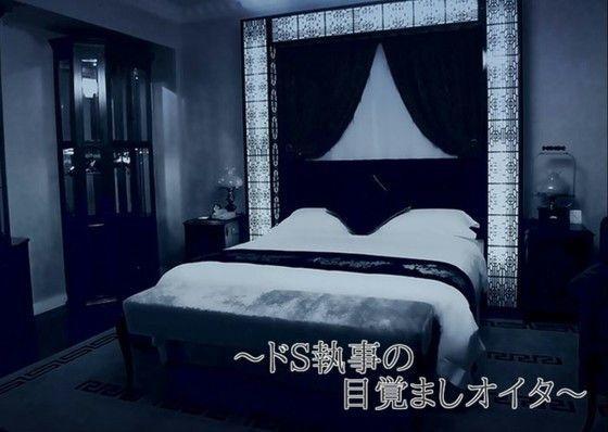 小林りおん (こばやしりおん / Kobayashi Rion) 天然むすめ