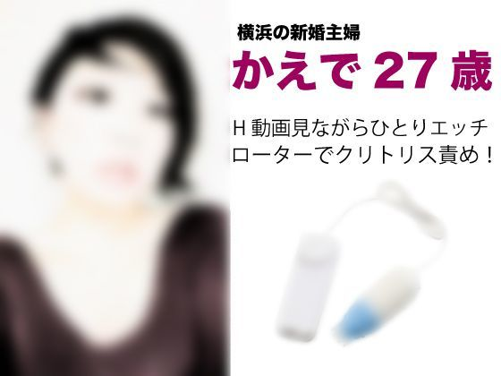ラグジュTV 048 (栞菜まなみさん30歳、ソムリエ)