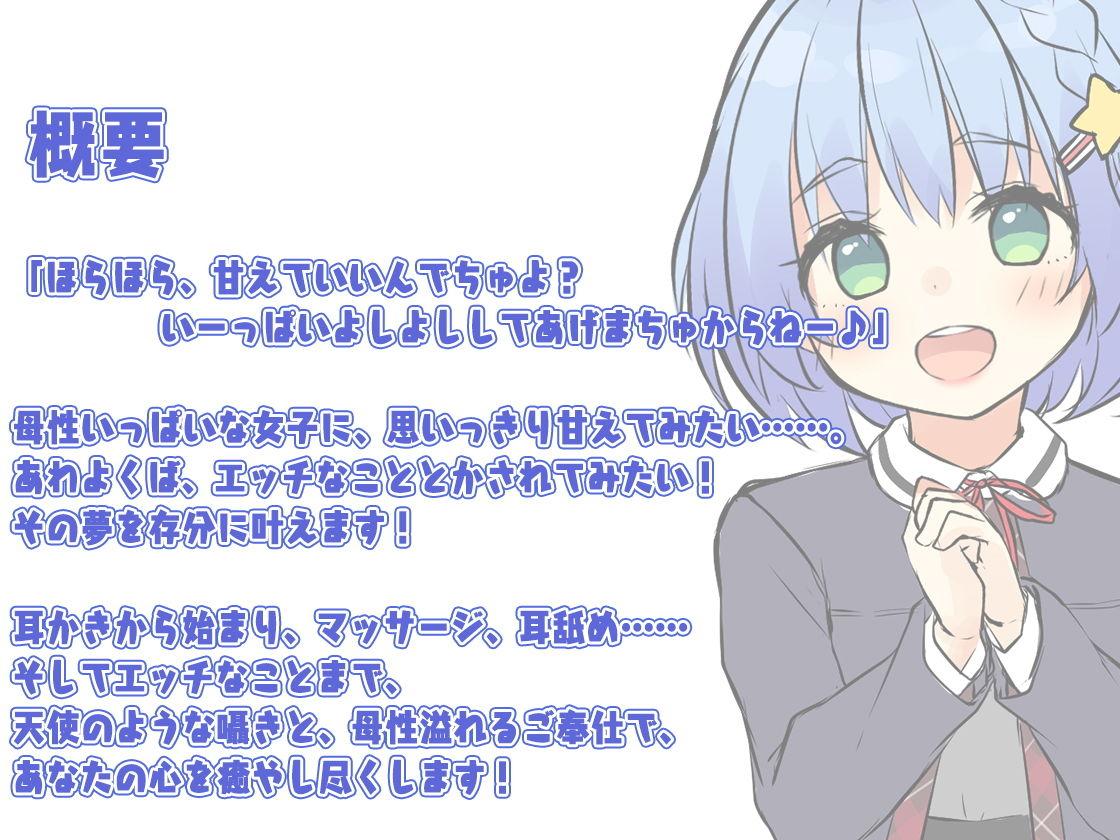 https://www.dmm.co.jp/dc/doujin/-/detail/=/cid=d_149049/