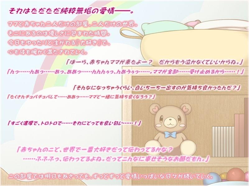 https://www.dmm.co.jp/dc/doujin/-/detail/=/cid=d_149078/