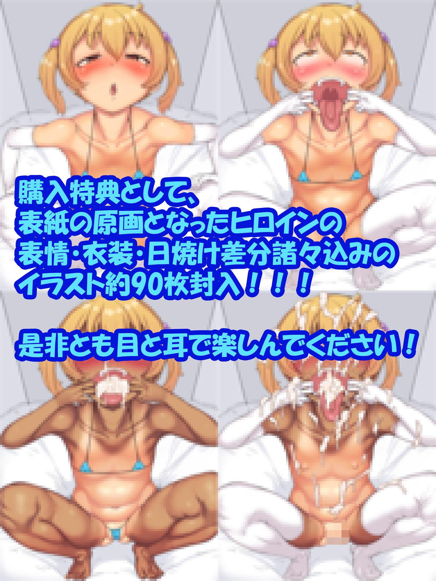 https://www.dmm.co.jp/dc/doujin/-/detail/=/cid=d_186669/