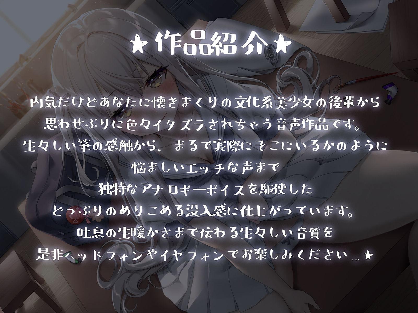 https://www.dmm.co.jp/dc/doujin/-/detail/=/cid=d_196238/