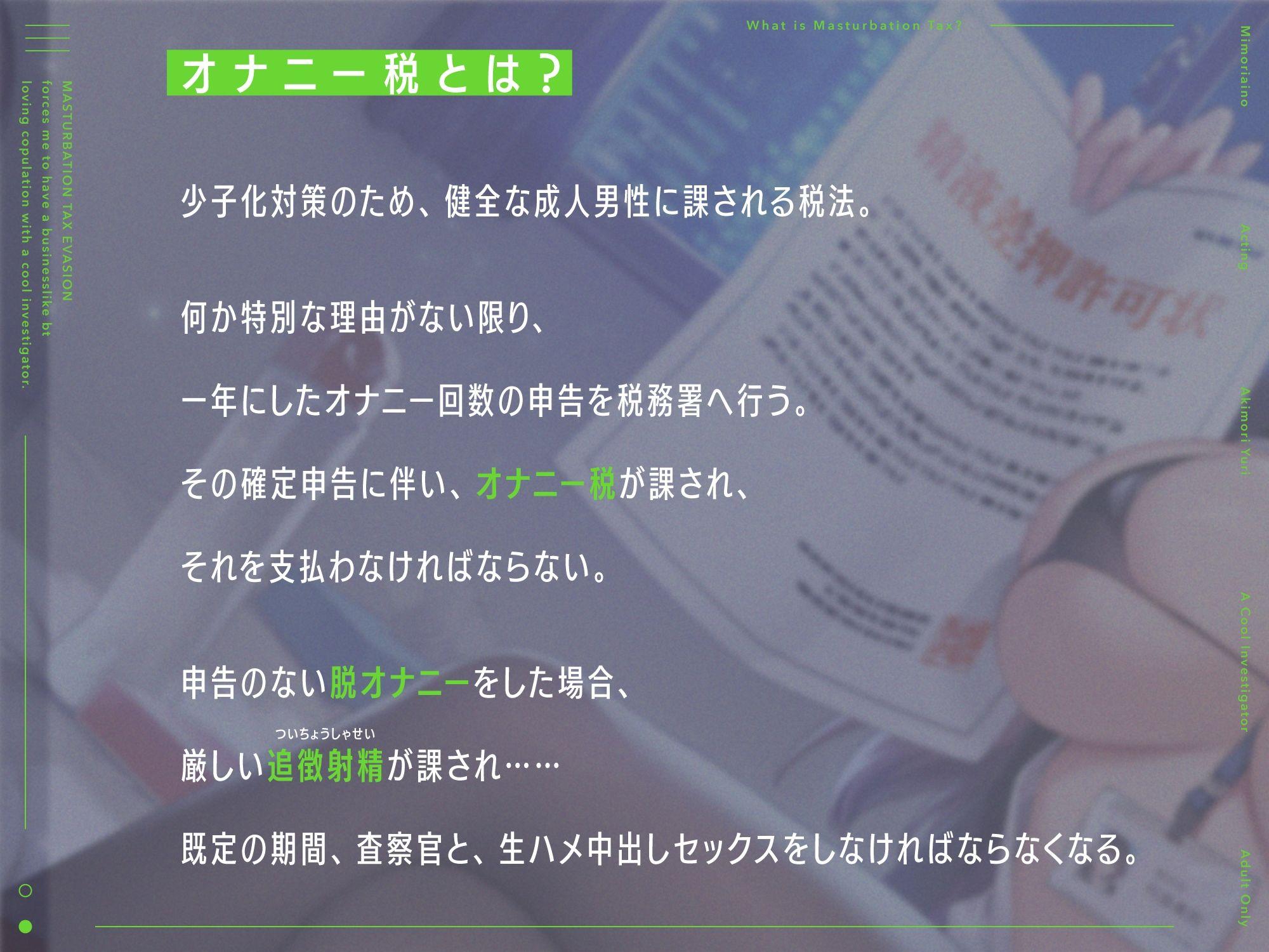 https://www.dmm.co.jp/dc/doujin/-/detail/=/cid=d_211952/