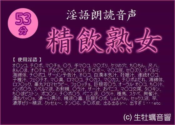 d_ra3770jp-001.jpgの写真