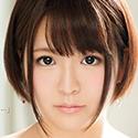 Inoue maho