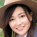 樫村ゆり子の顔写真