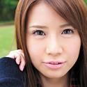 Yuzuna riri