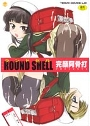 ROUND SHELL-���ɥ���-