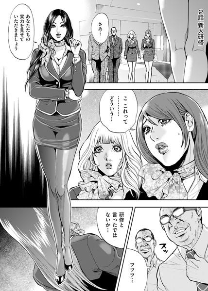 [美少女]「TABEXXX」(たべ・こーじ)