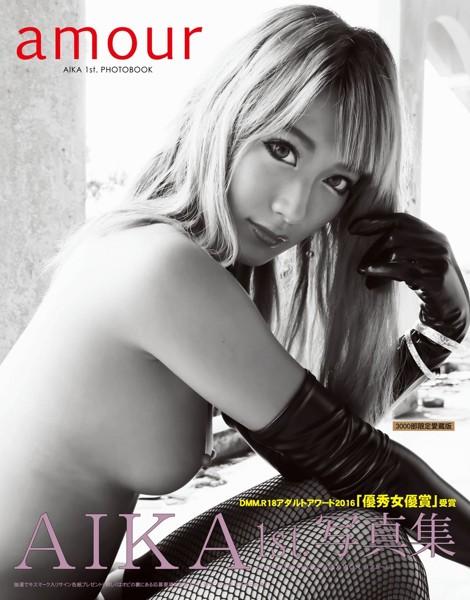 AIKA 1st.写真集 amour
