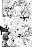 [恋愛]「ヒナコレ。 新装版」(シロガネヒナ)