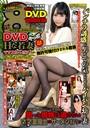 DVDやっぱ、Hな若妻ですよねっ!!SP 2017年02月号