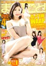 丸々1冊WAAP ENTERTAINMENT!