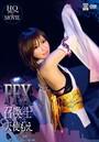 FFX ������/ŷ�Ȥ⤨ jpeg60��ܱ���10ʬ