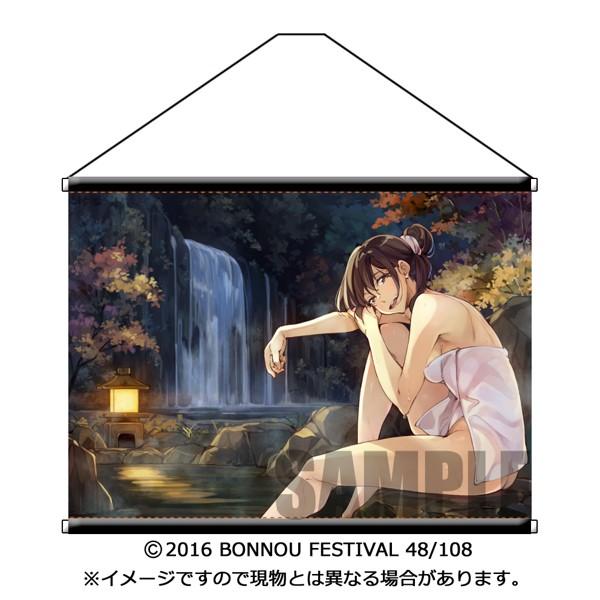 BON-FES48 タペストリー(稲戸せれれ)