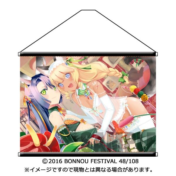 BON-FES48 タペストリー(かまぼこRED)