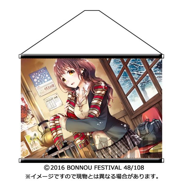 BON-FES48 タペストリー(春乃えり)