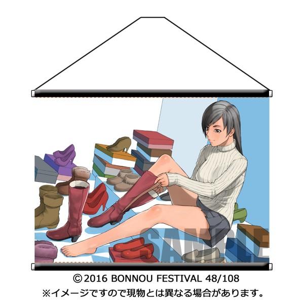 BON-FES48 タペストリー(よそむ)