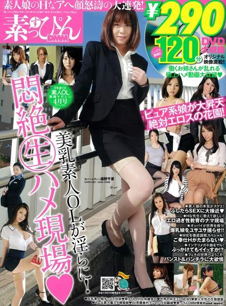 絵になる美女のエロ新作av dvd