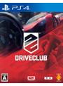 DRIVECLUB (ドライブクラブ)