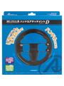 Wiiリモコン用 ハンドルアタッチメントD (ブラック)