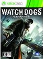 ウォッチドッグス (WATCH DOGS)