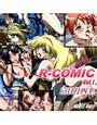 R-COMIC vol.1