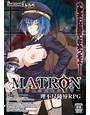 MATRON —監獄島の巨乳女看守—