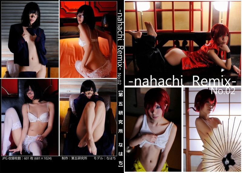 nahachi_Remix_no02