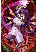 シオン ~残酷な魔法の天使~(通販 送料無料)